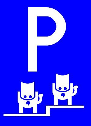 bpwp_parcarebou